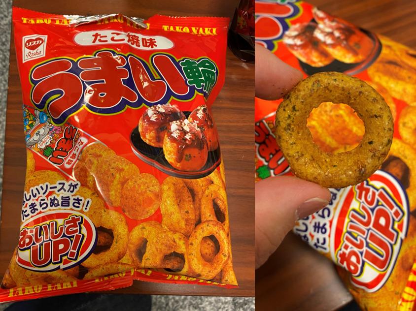 『リスカ うまい輪たこ焼味』食レポ